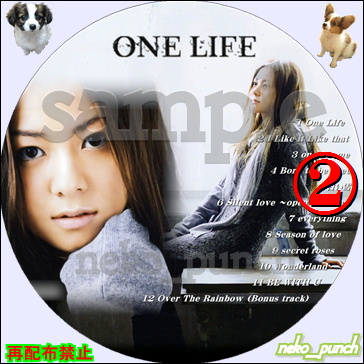 ONE LIFE2